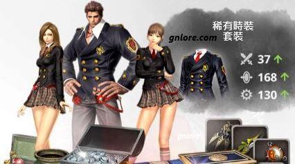 《劍靈 革命》事前預約獎品 @ game.gnlore.com