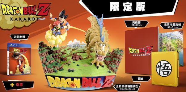 七龍珠Z 卡卡洛特, PS4模型限定版