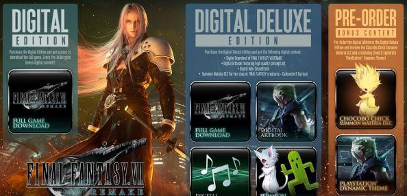 《最終幻想 7 重制版》數位豪華版