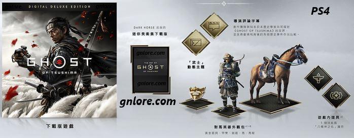 《對馬戰鬼》數位豪華版 @game.gnlore.com