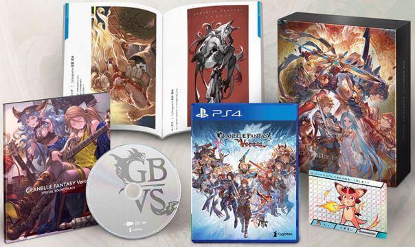 《碧藍幻想 Versus》盒裝豪華版 (限定版)
