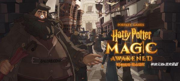 哈利波特 魔法覺醒,上市,公測,開服,上市,預約,官網,下載