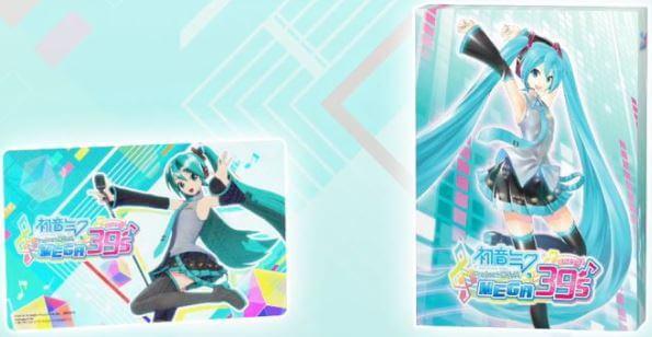 《初音未來 Project Diva Mega39's》中文限定版/10週年紀念典藏版-SONOCA卡及親筆繪製外盒