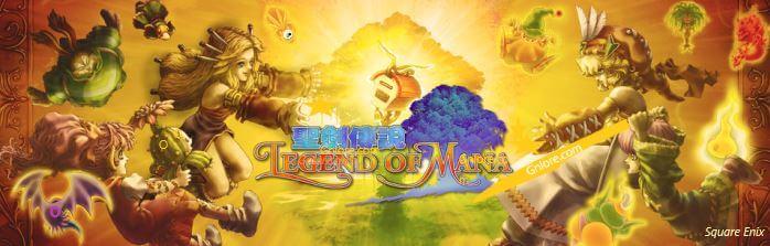 聖劍傳說 瑪那傳奇 HD Remaster