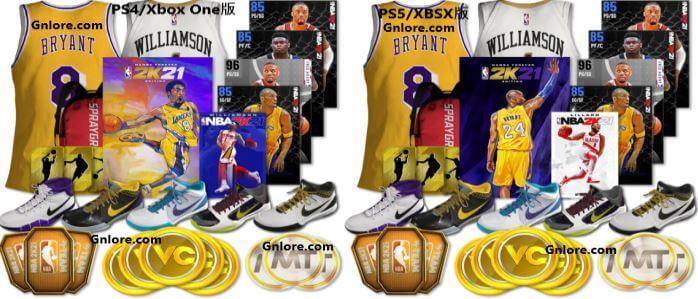 NBA 2K21 永懷曼巴版, ps4, ps5, game.gnlore.com
