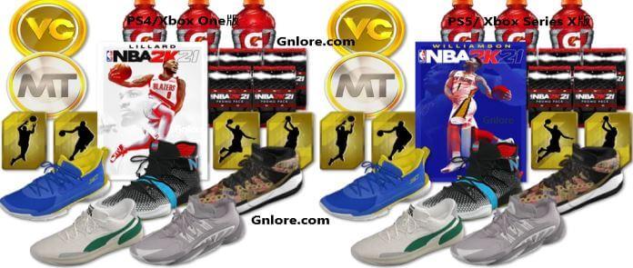 NBA 2K21 標準版, ps4, ps5, game.gnlore.com
