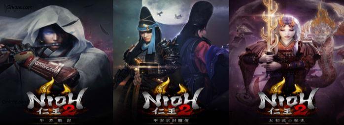 仁王2季票、DLC,牛若戰記、平安京、太初武士秘史。