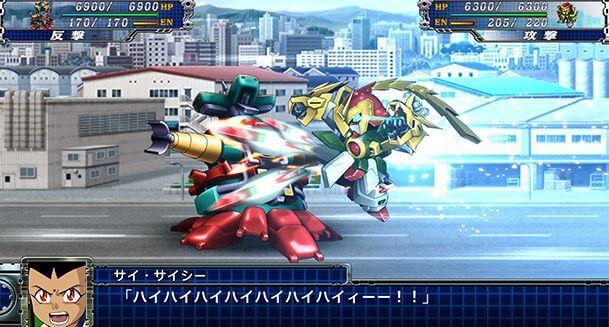 超級機器人大戰T