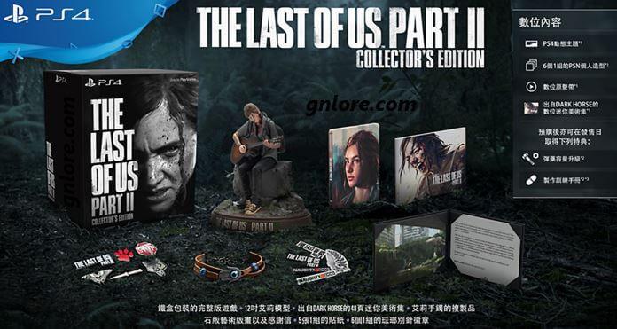 《最後生還者2》典藏版 @game.gnlore.com