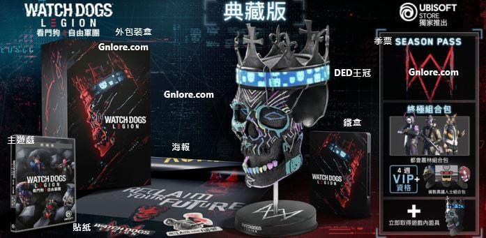看門狗:自由軍團 典藏版, game.gnlore.com